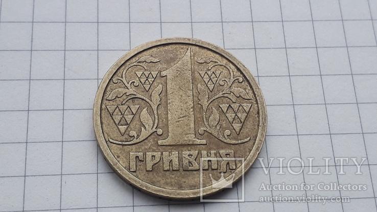 1 гривня, 1 гривна 1995 г.