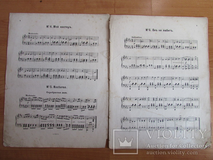 Ноты для ф-но до 1917 г, фото №3