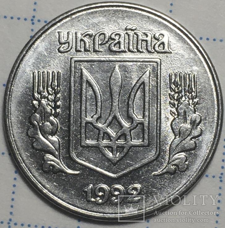 1 копейка 1992 1.2АА