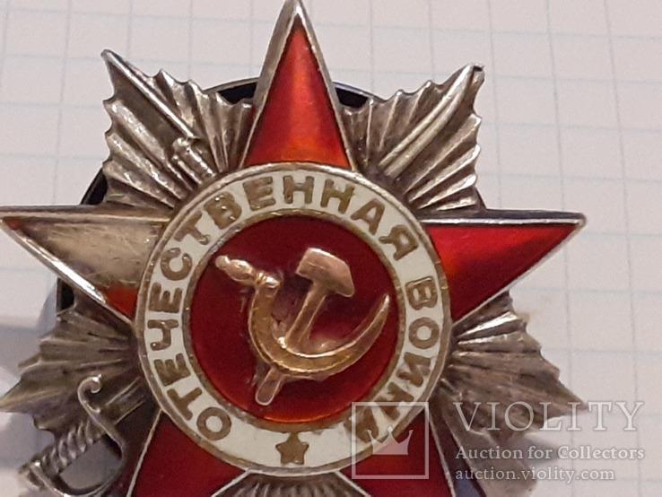 Орден ВОВ 2 степени номер 44993, фото №9