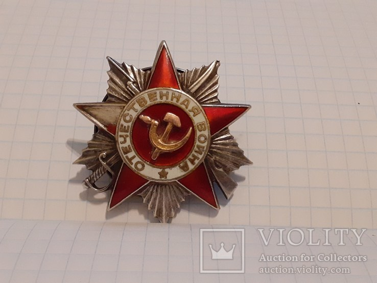 Орден ВОВ 2 степени номер 44993