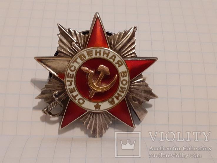 Орден ВОВ 2 степени номер 44993, фото №10