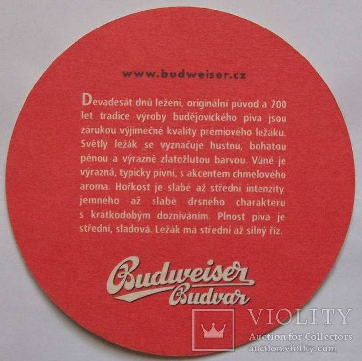 Бирдекель Budweiser Budvar, Чехия., фото №3