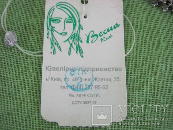 Цепочка серебро 925 ( 27 гр. ) Украина, фото №9