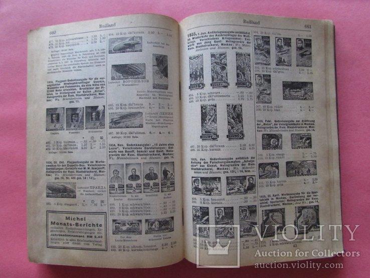 "Каталог ""MICHEL"" марок Европы, за 1937 год., фото №3"