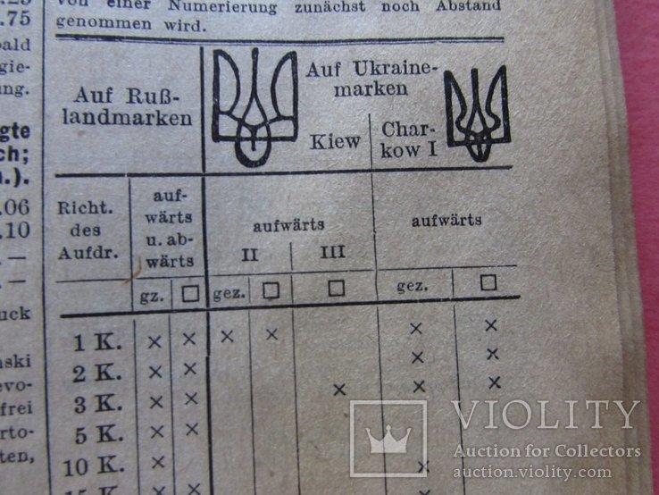 "Каталог ""MICHEL"" марок Европы, за 1937 год., фото №2"