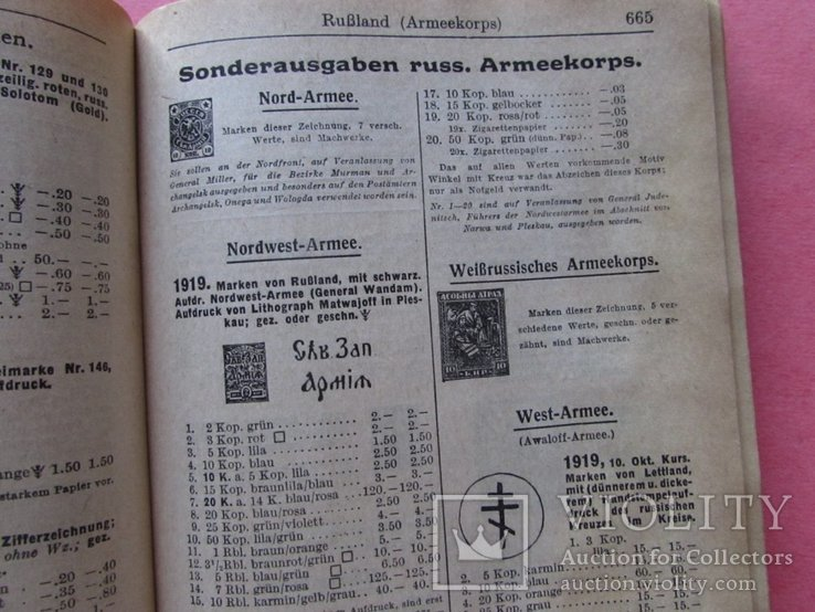 "Каталог ""MICHEL"" марок Европы, за 1937 год., фото №11"