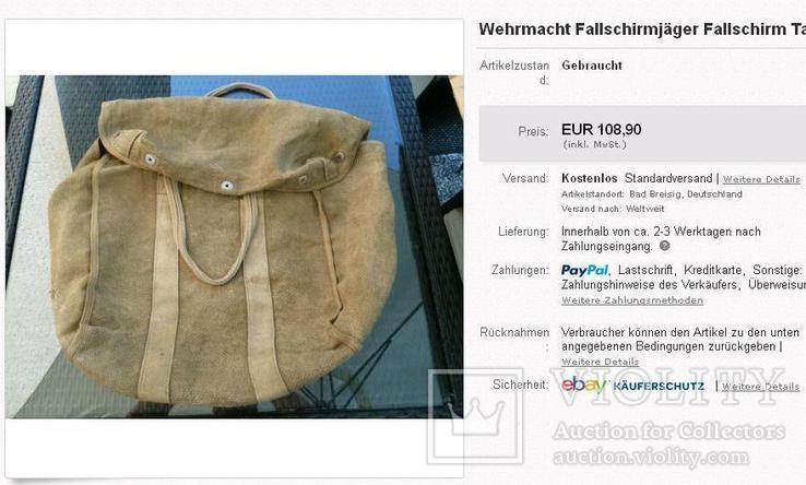 Парашютная сумка, Luftwaffe. III.Рейх, фото №9
