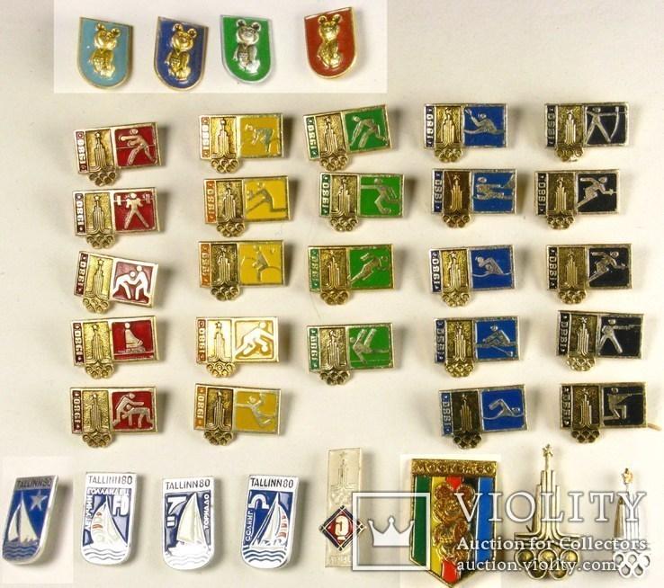 """Значки """"Олимпиада '80""""- Пиктограммы олимпиада. + 2 символа + Олимпийские мишки + яхтинг"""