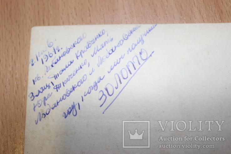 Фото 1961 год Киев  В квартире Лобановского, фото №7