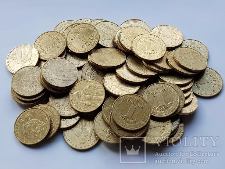 1 гривна Украины 1332 шт(Копилка)., фото №6