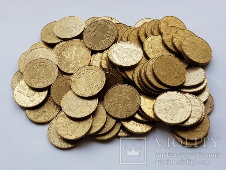 1 гривна Украины 1332 шт(Копилка)., фото №7
