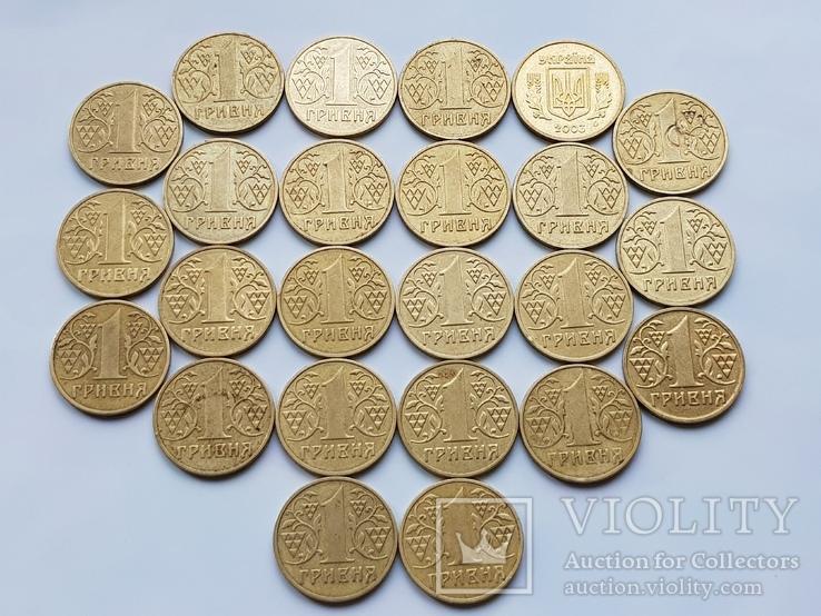1 гривна Украины 1332 шт(Копилка)., фото №9