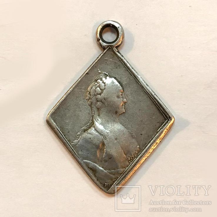 """"""" «Победителю» — наградная медаль в память заключения мира с Турцией в 1774 году """""""