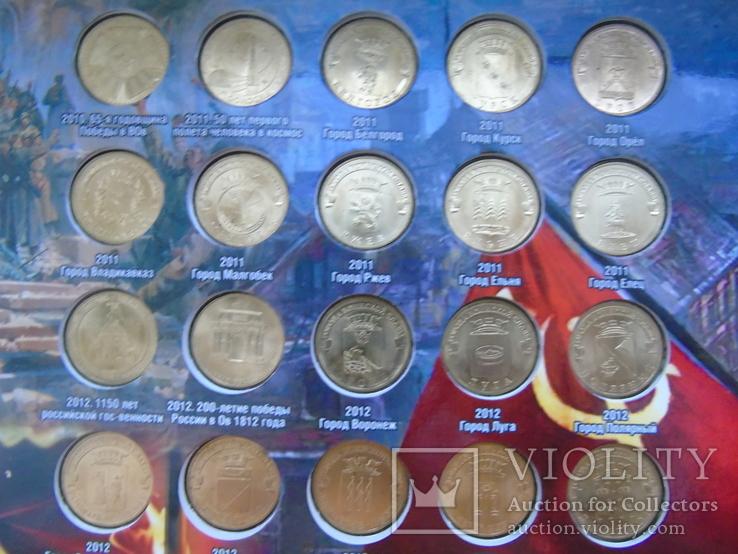 10 рублей ГВС  -57шт в капсульном альбоме, фото №3
