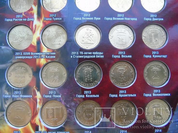 10 рублей ГВС  -57шт в капсульном альбоме, фото №4