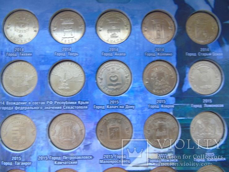 10 рублей ГВС  -57шт в капсульном альбоме, фото №5