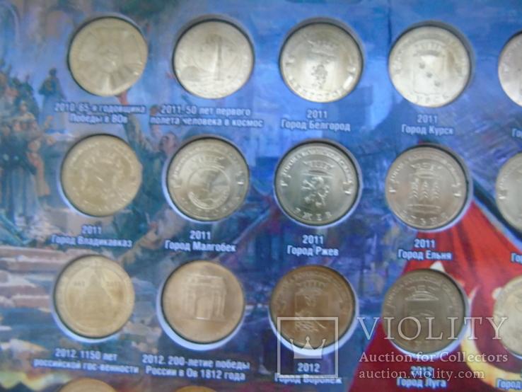 10 рублей ГВС  -57шт в капсульном альбоме, фото №8