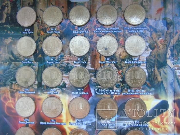 10 рублей ГВС  -57шт в капсульном альбоме, фото №11