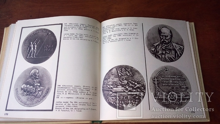 Советская мемориальная медаль. 1970 г., фото №7