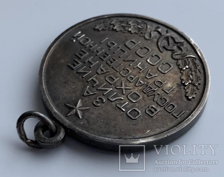 Медаль '' За отличие в охране  государственной границы СССР '' , серебро.С документом, фото №5