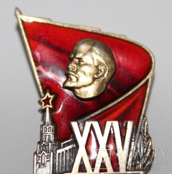 Знак Делегату XXV съезда КПСС, фото №9