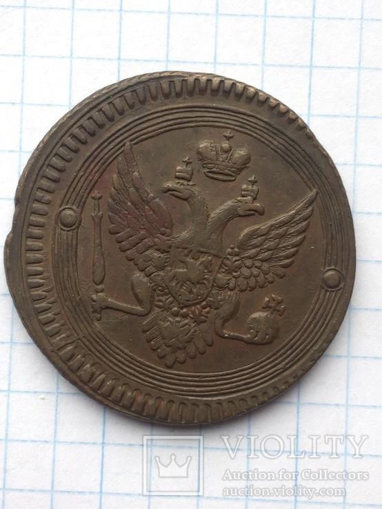 2 копейки 1802 г., фото №4