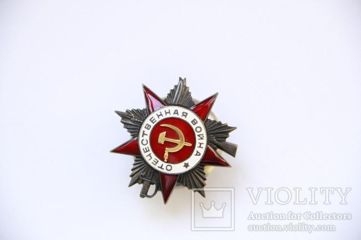 """Орден Отечественной Войны 2 ст. """" Рыбий Глаз """"., фото №5"""