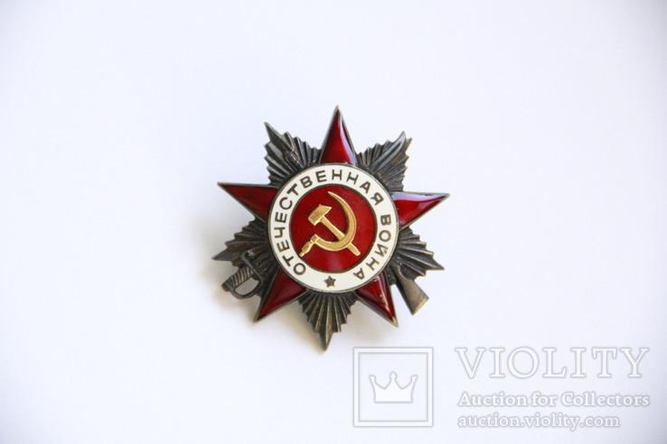 """Орден Отечественной Войны 2 ст. """" Рыбий Глаз """"., фото №6"""