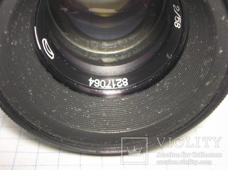 Гелиос-44-2, фото №8