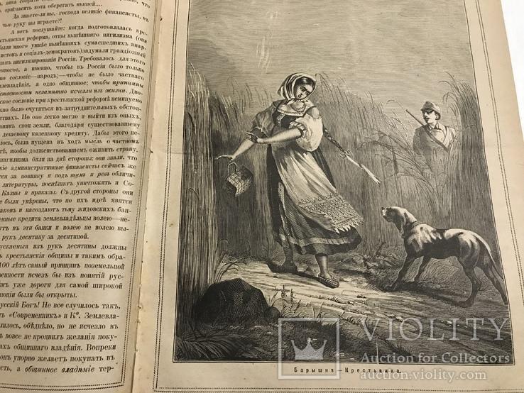 1884 Барышня-крестьянка, журнал без цензуры Лучь