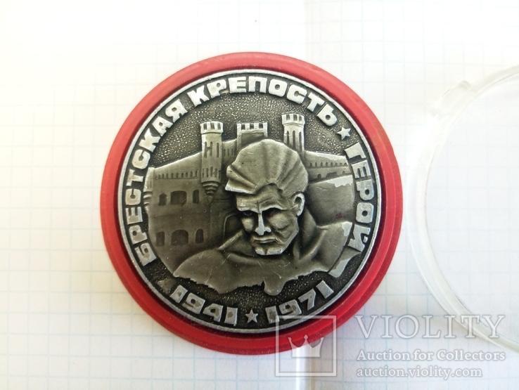 Брестская крепость-герой, фото №2