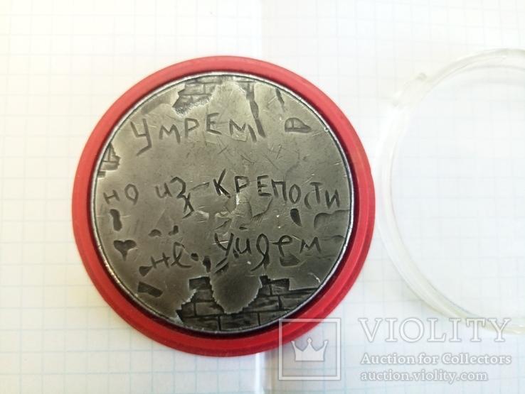 Брестская крепость-герой, фото №3