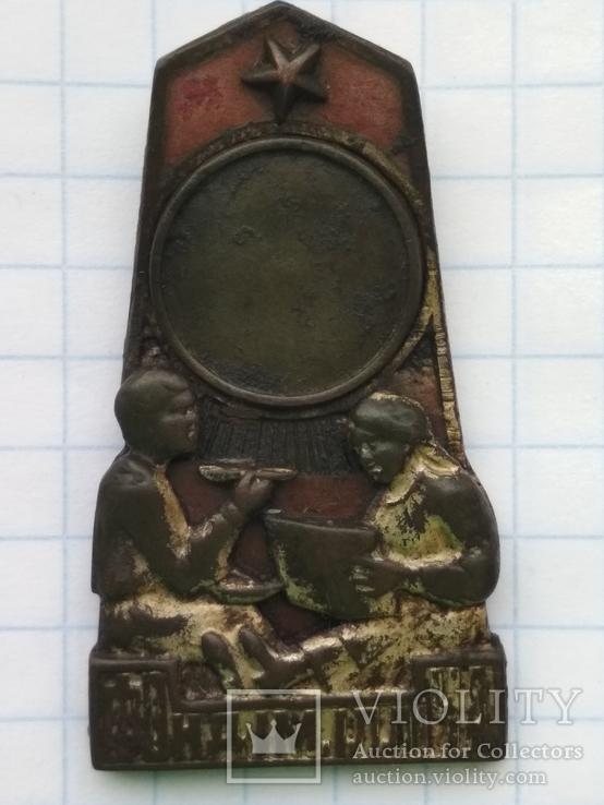 Знак Фонд имени Ильича / Фонд Ім. Іллича (номерной)