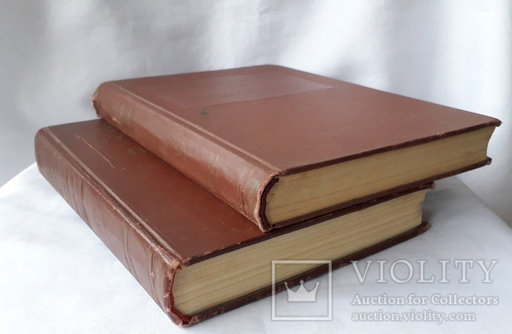 Руководство по педиатрии (5 и 6 том), фото №2