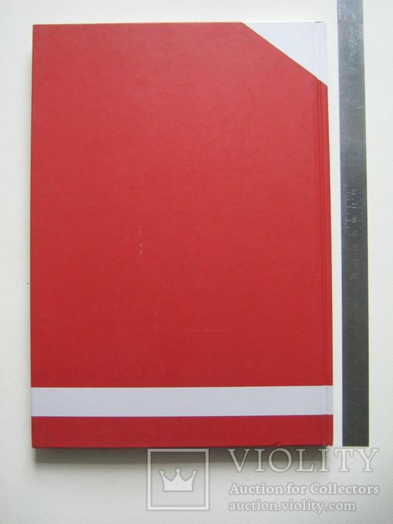 Аукционник.Познань № 12, 2009г., фото №3