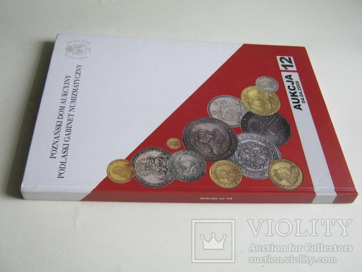 Аукционник.Познань № 12, 2009г., фото №4