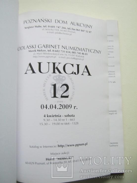 Аукционник.Познань № 12, 2009г., фото №5