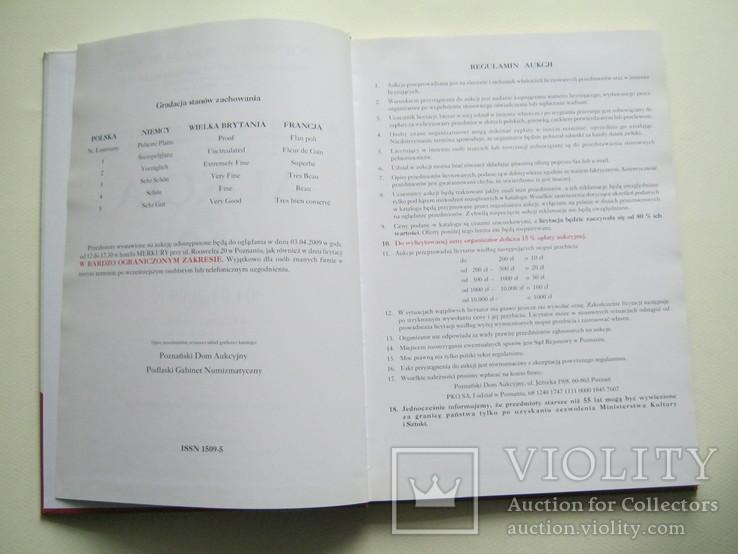 Аукционник.Познань № 12, 2009г., фото №6