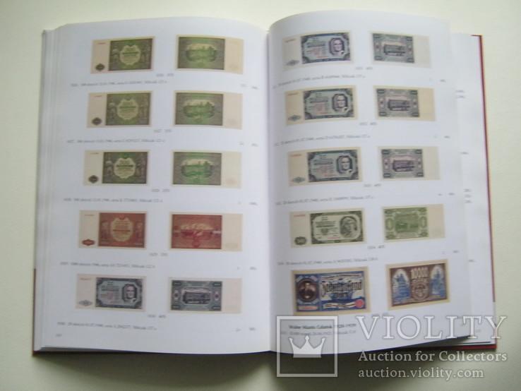 Аукционник.Познань № 12, 2009г., фото №12