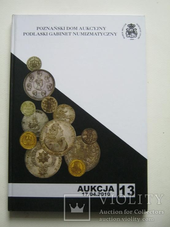 Аукционник.Познань № 13, 2010г., фото №2