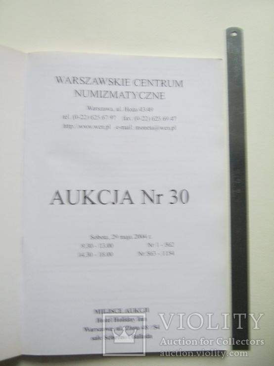 Аукционник.Варшава № 30, 2004г., фото №3