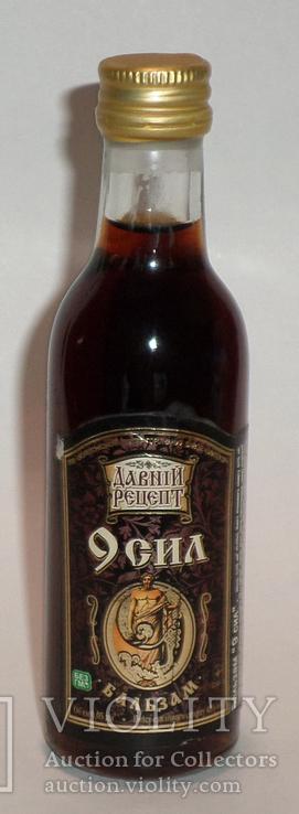 Коллекционная бутылочка 0.05л  ДАВНІЙ РЕЦЕПТ 9сил Вариан1