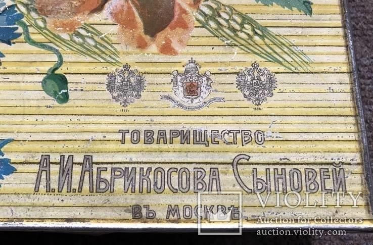 Жестяная царская коробочка А.И. Абрикосова, Москва, фото №3