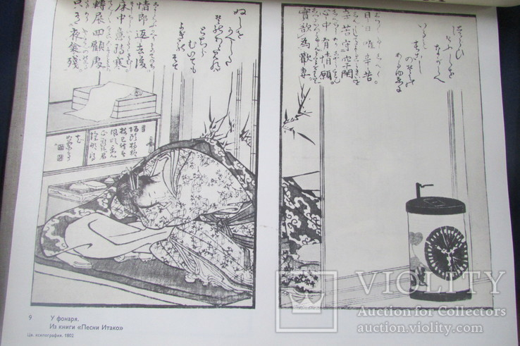 Кацусика Хокусай Графика, фото №8
