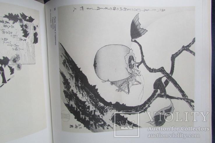 Кацусика Хокусай Графика, фото №10