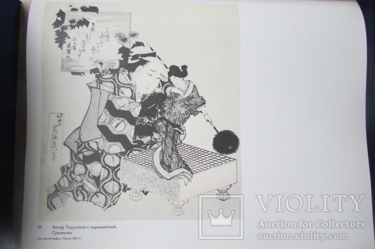 Кацусика Хокусай Графика, фото №11