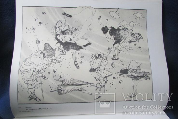 Кацусика Хокусай Графика, фото №12