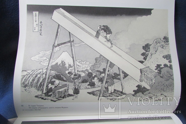 Кацусика Хокусай Графика, фото №13