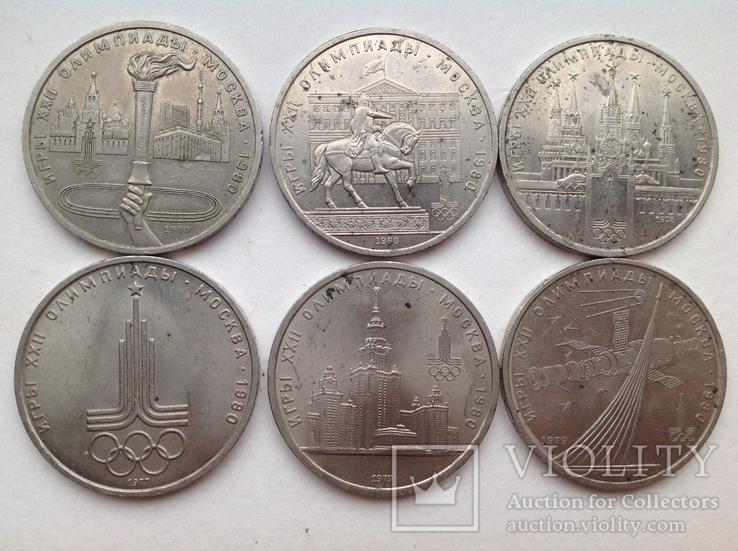 Полный набор олимпийских рублей СССР, фото №2